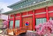 Destinasi Wisata Unik dan Kekinian Kampung Korea Bandung. Wisatawan? Wajib Datang!