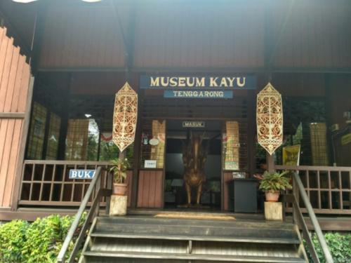 Museum Kayu