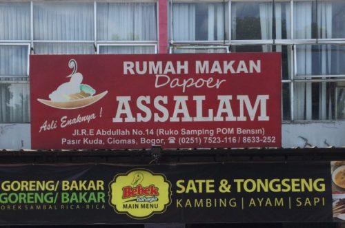 Pondok Sate Tongseng Assalam